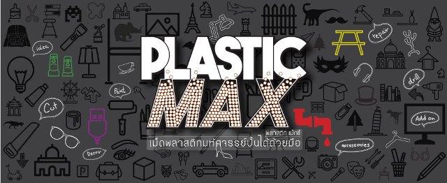 www.plasticmaxthailand.com