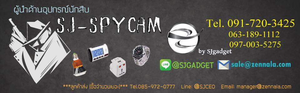 SJ SPYCAM