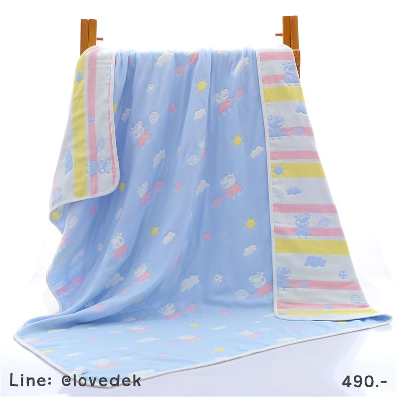 ผ้าห่มเด็ก สีฟ้า