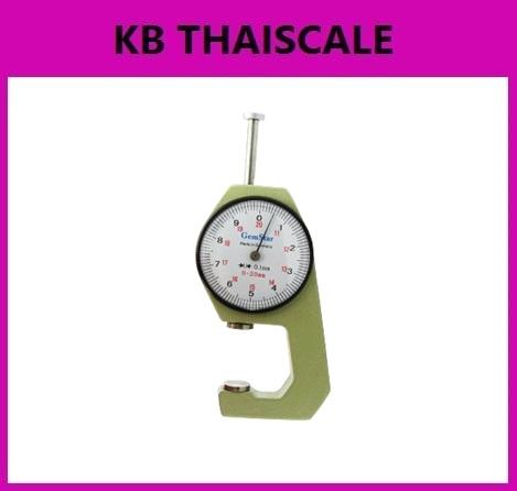 เวอร์เนียวัดพลอย 10 มิล (วัดขนาดมิล)