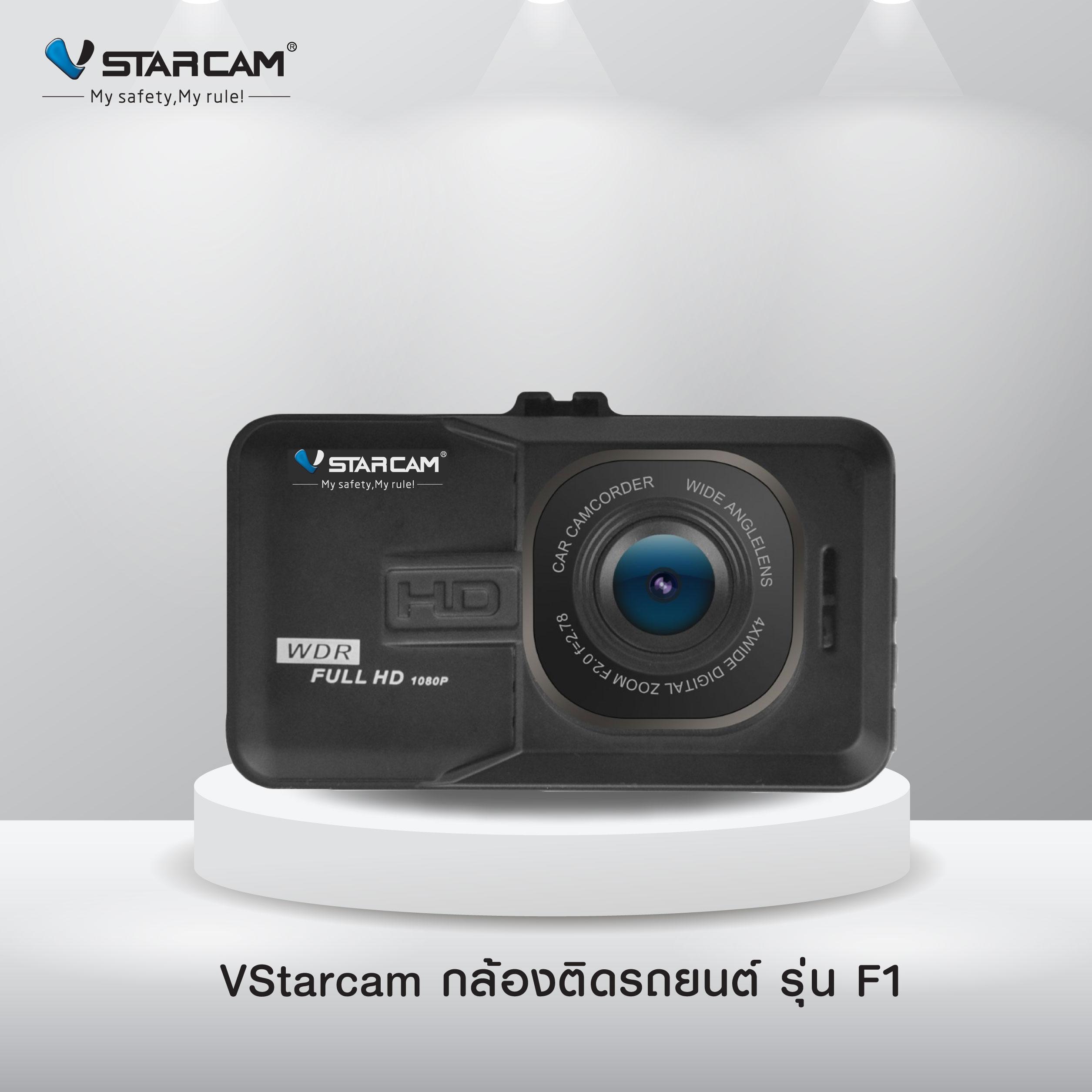 VStarcam - F1 (Car Cam)