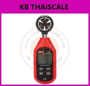 เครื่องวัดความเร็วลม มิเตอร์วัดความเร็วลม เครื่องวัดลมใบพัดในตัว เครื่องวัดความเร็วลม เครื่องวัดความเร็วลม UT363