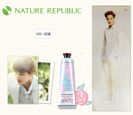 ์Nature Republic Hand Cream :KAI
