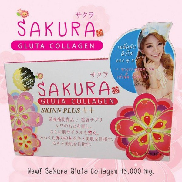Sakura Gluta Collagen PLUS +++   ขนาดบรรจุ 1 กล่อง 10 ซอง