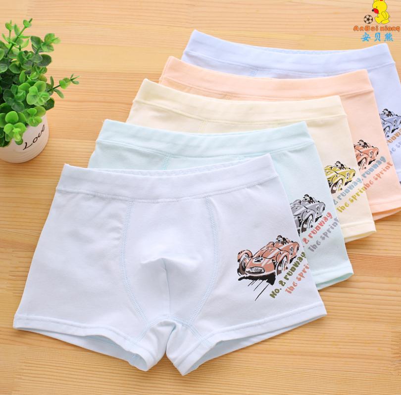 กางเกงในเด็ก คละสี แพ็ค 20 ตัว ไซส์ XL (7 ~ 8 ปี)