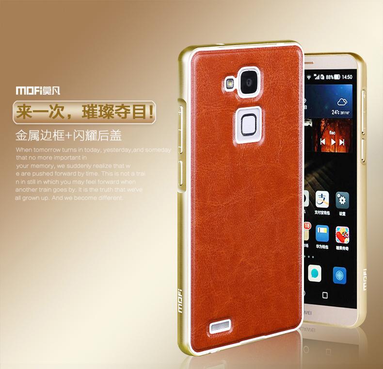 เคส Huawei Mate 7 ยี่ห้อ Mofi รุ่น Hybrid