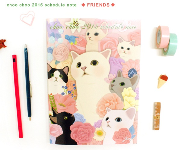 Choo Choo Schedule Note 2015 - FRIENDS