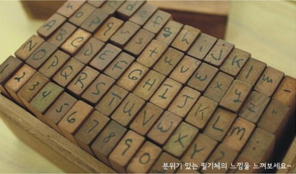 Handwritten Alphabet & Number & Symbol Stamp Set