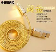 สายชาร์จไอโฟน REMAX GOLD Series