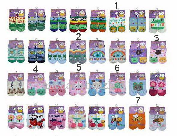 SKMB Best Matching Socks ถุงเท้าเด็กเล็ก มีปุ่มกันลื่น Size 9-15 ซม. ดูแบบด้านในเลยจ้า