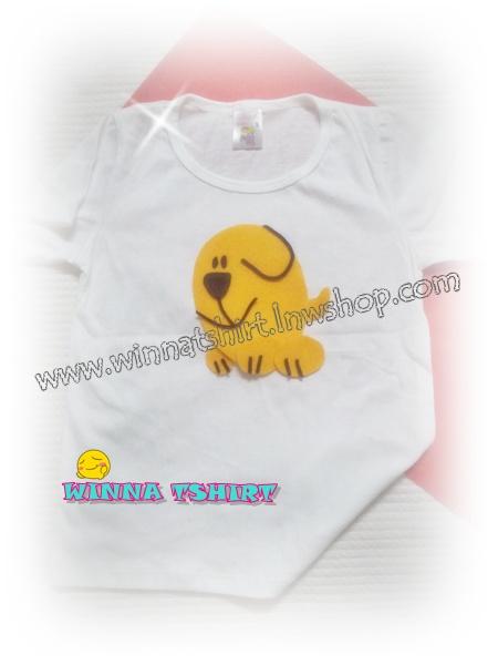 เสื้อยืดเด็ก ลายหมาน้อย สีเหลือง Size L