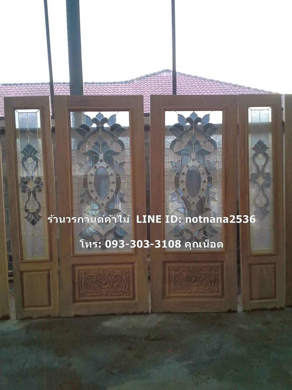 ประตูไม้สักกระจกนิรภัยครึ่งบาน ชุด4ชิ้น รหัส NOT04