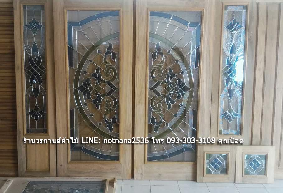 ประตูไม้สักกระจกนิรภัยเต็มบาน เกรดA รหัส NOT32