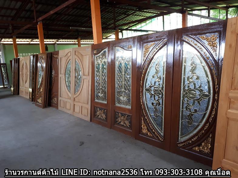 ประตูไม้สัก: ขนาดมาตรฐาน 3 ขนาด คือ 80x200 , 90x200 , 100x200 หรือตามที่ลูกค้ากำหนด ความหนาของประตู 1.5 นิ้ว