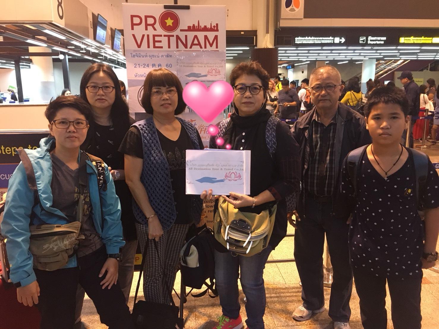 ทัวร์ เวียตนามใต้ โฮจิมินห์ มุยเน่ ดาลัด 4 วัน 3 คืน บิน SL วันที่ 21-24 ตุลาคม 2560 (คุณ น้ำทิพย์ และครอบครัว)