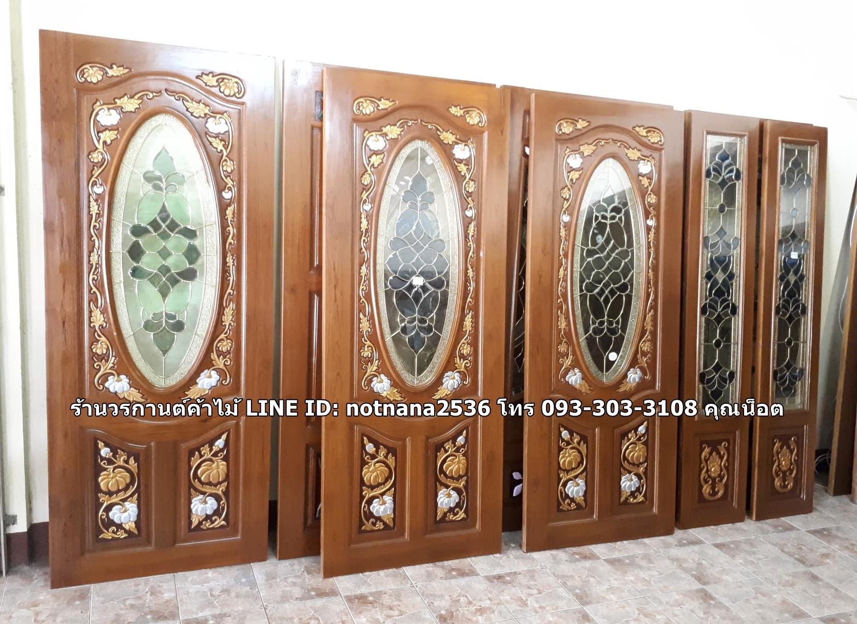 ประตูไม้สักกระจกนิรภัย ทางร้านมี ประตูไม้สักกระจกนิรภัย แบบประตูบ้าน ให้ท่านเลือกมากมาย ประตบานเลื่อน ประตูไม้สักกระจกนิรภัย