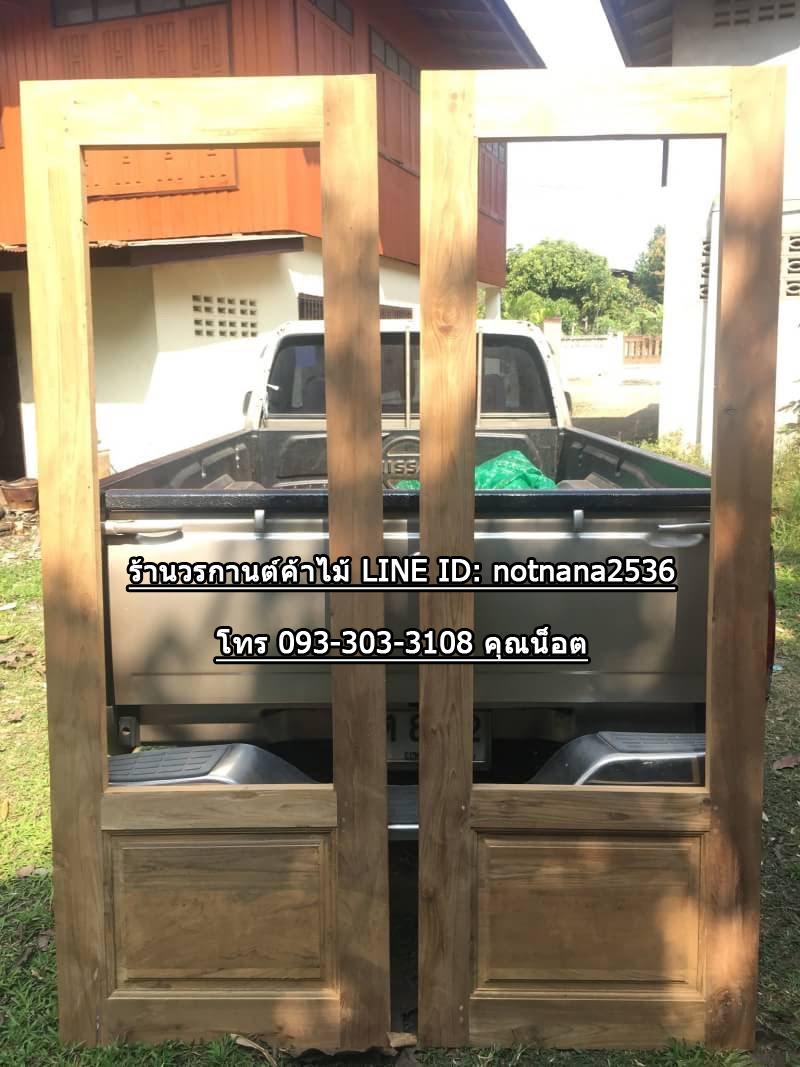 ประตูไม้สักบานคู่ไม้สักเก่า เกรดA รหัส B29