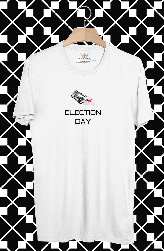 BP405 เสื้อยืด Election Day #4