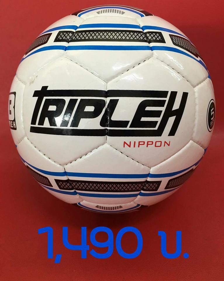 ลูกฟุตบอล H3 NIPPON 32 (TOP)