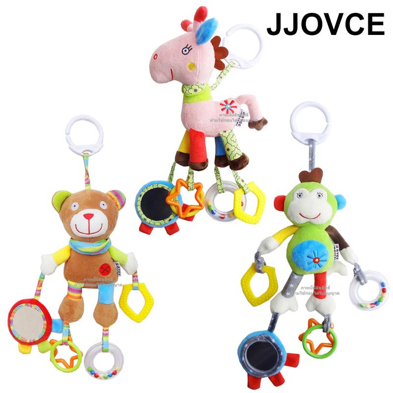 โมบายตัวสัตว์ พร้อมของเล่น JJOVCE