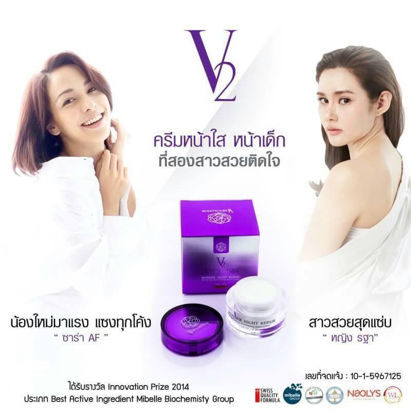 ครีมวีทูดีต่อผิวคนไทยอย่างไร ? เนื่องจากอากาศประเทศไทยร้อนชื้น ทำให้ผิวเนอะหนะ แพ้ง่าย เป็นสิวอุดตัน สิวอักเสบ สิวผดผื่น และคนไทยมักใช้ครีมที่เติมสารเคมีมาเยอะ เช่นครีมที่เห็นผลเร็วเห็นผลไว เห็นผลภายในเจ็ดวัน เมื่อหยุดใช้แล้วหน้าพัง ผิวติดสารเสตียรอย ทำให้ผิวแพ้ง่าย ผิวหน้าแก่กว่าวัย เมื่อเจอแสงแดดแรงยิ่งทำให้ผิวคล้ำเกิดฝ้า กระ จุดด่างดำฝังลึกลงในเซลล์ผิว