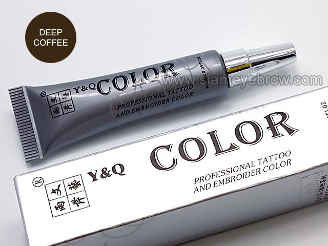 สี Y&Q ชนิดหลอดเงิน สี Deep Coffee