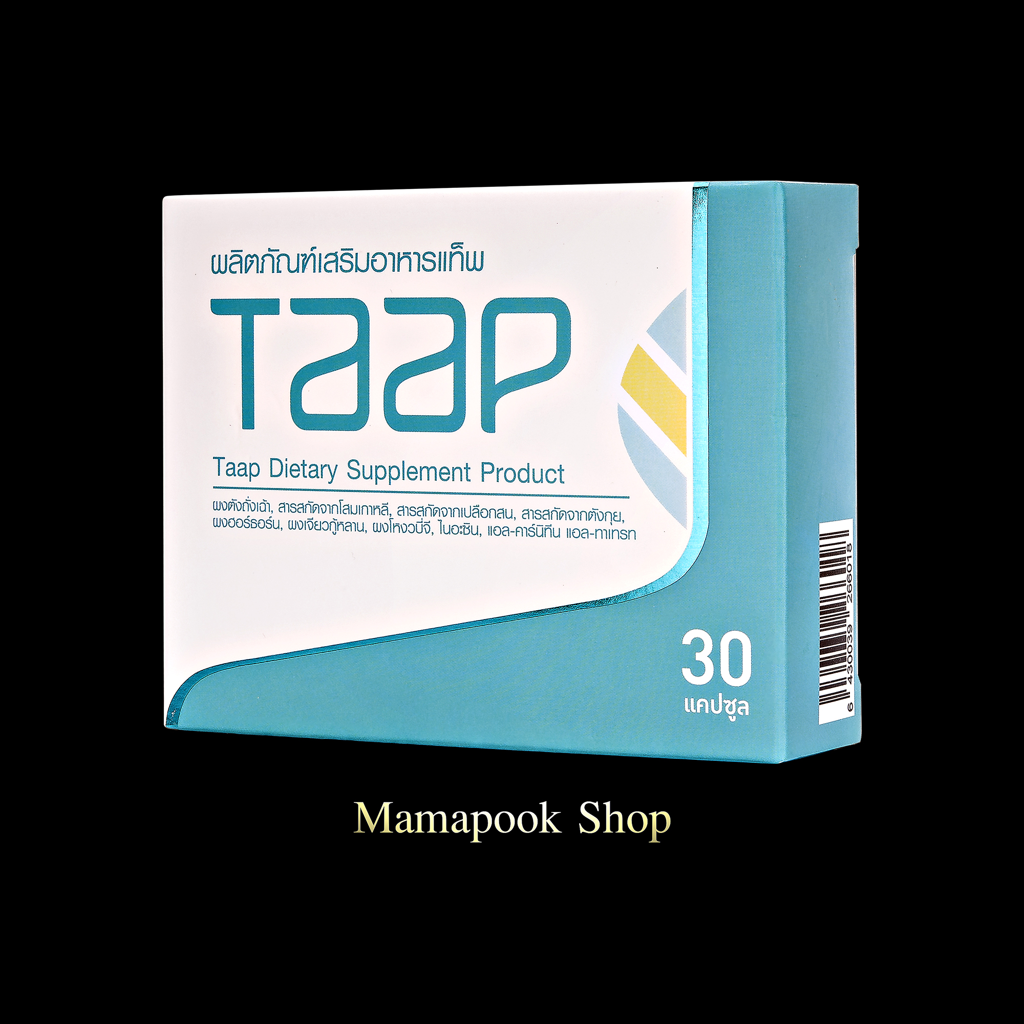 TAAP001