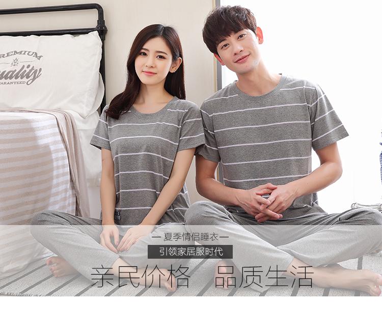 [PRE-ORDER] ชุดนอนคู่รัก ลายทางสีเทาเข้ม