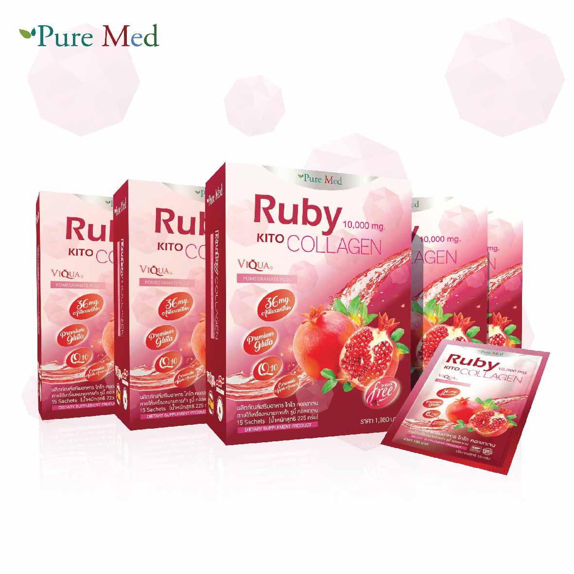 คอลลาเจน เกรดพรีเมียม Ruby collagen 75 ซอง