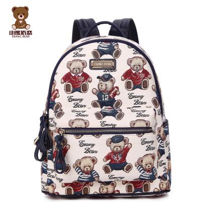 กระเป๋าเป้แฟชั่นผ้าทอลายหมีน่ารักๆ พร้อมส่ง