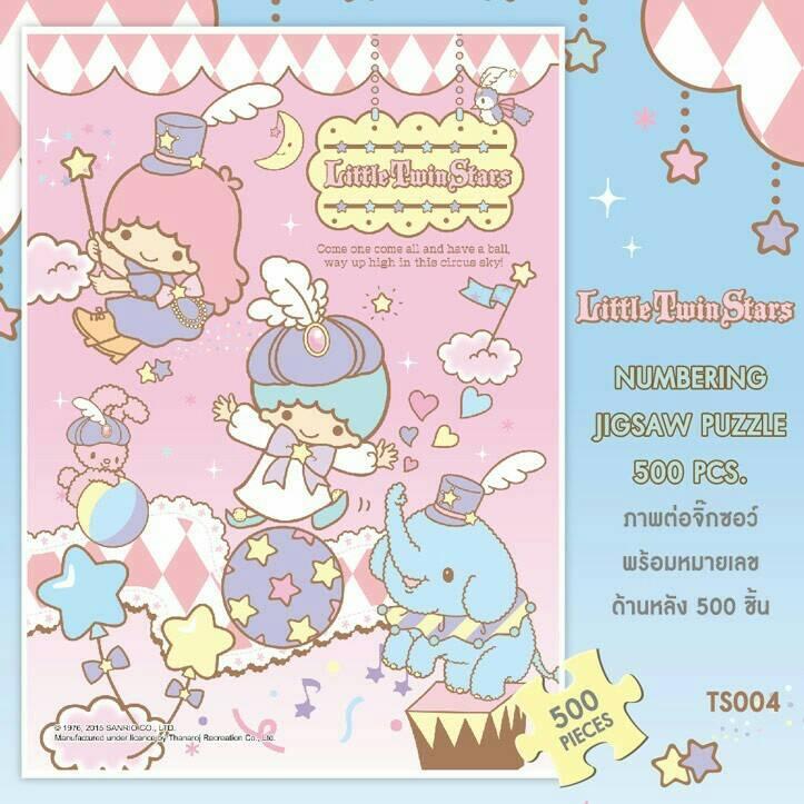 Little Twin Stars ลิตเติ้ลทวินสตาร์ จิ๊กซอว์ซานริโอ Sanrio 500 ชิ้น ขนาด 53*38 ซม. สำหรับเด็กน้อย 3ขวบ ขึ้นไป ฝึกหัดต่อจิ๊กซอว์