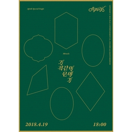 Apink - Special Single Album [Miraculous Story] (Limited Edition) + โปสเตอร์่พร้อมกระบอกโปสเตอร์ พร้อมส่งค่ะ