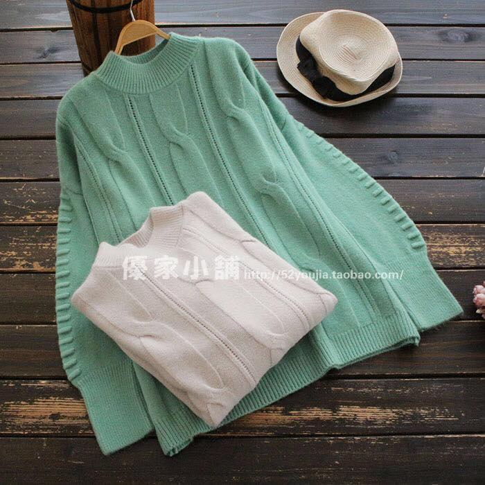 Pre-order เสื้อไหมพรม เสื้อกันหนาว
