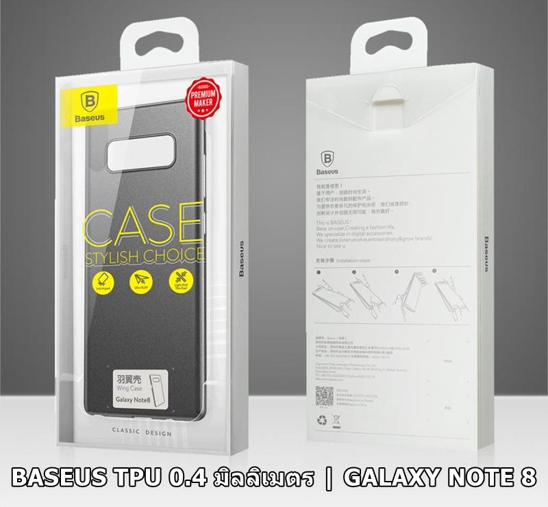 BASEUS Wing TPU Case (Galaxy Note 8 N950)