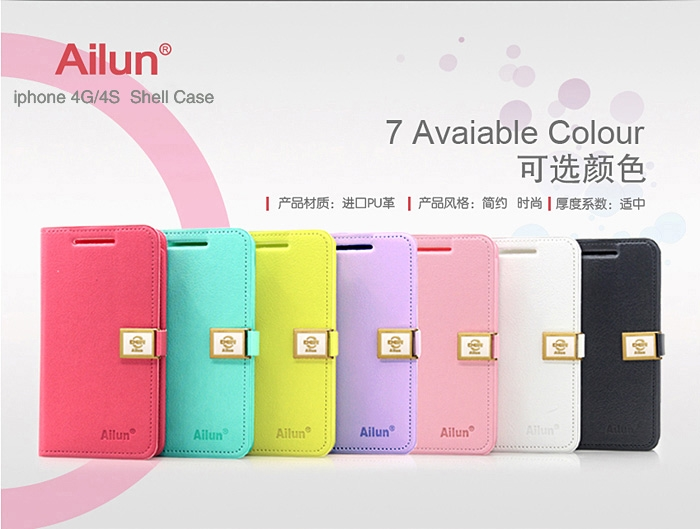 เคส iPhone4/4s - Ailun