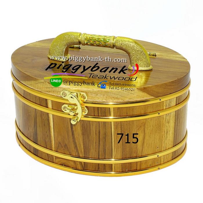 กระปุกออมสิน รูปวงรี ไกปืนคาดทอง - รหัส 715 - ขนาด 7 นิ้ว