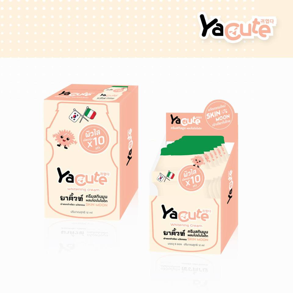 Yacute Whitening Cream 12ml. 1 ชิ้น