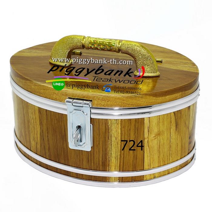 กระปุกออมสิน รูปวงรี สายยูคาดเงิน - รหัส 724 - ขนาด 7 นิ้ว
