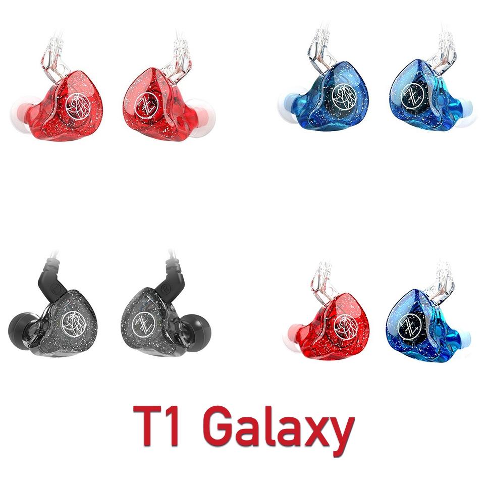 หูฟัง TFZ T1 Galaxy