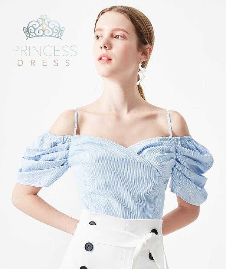 B004 Blue Wisteria Princess Dress