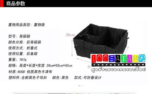 กล่องเก็บของอเนกประสงค์พับได้