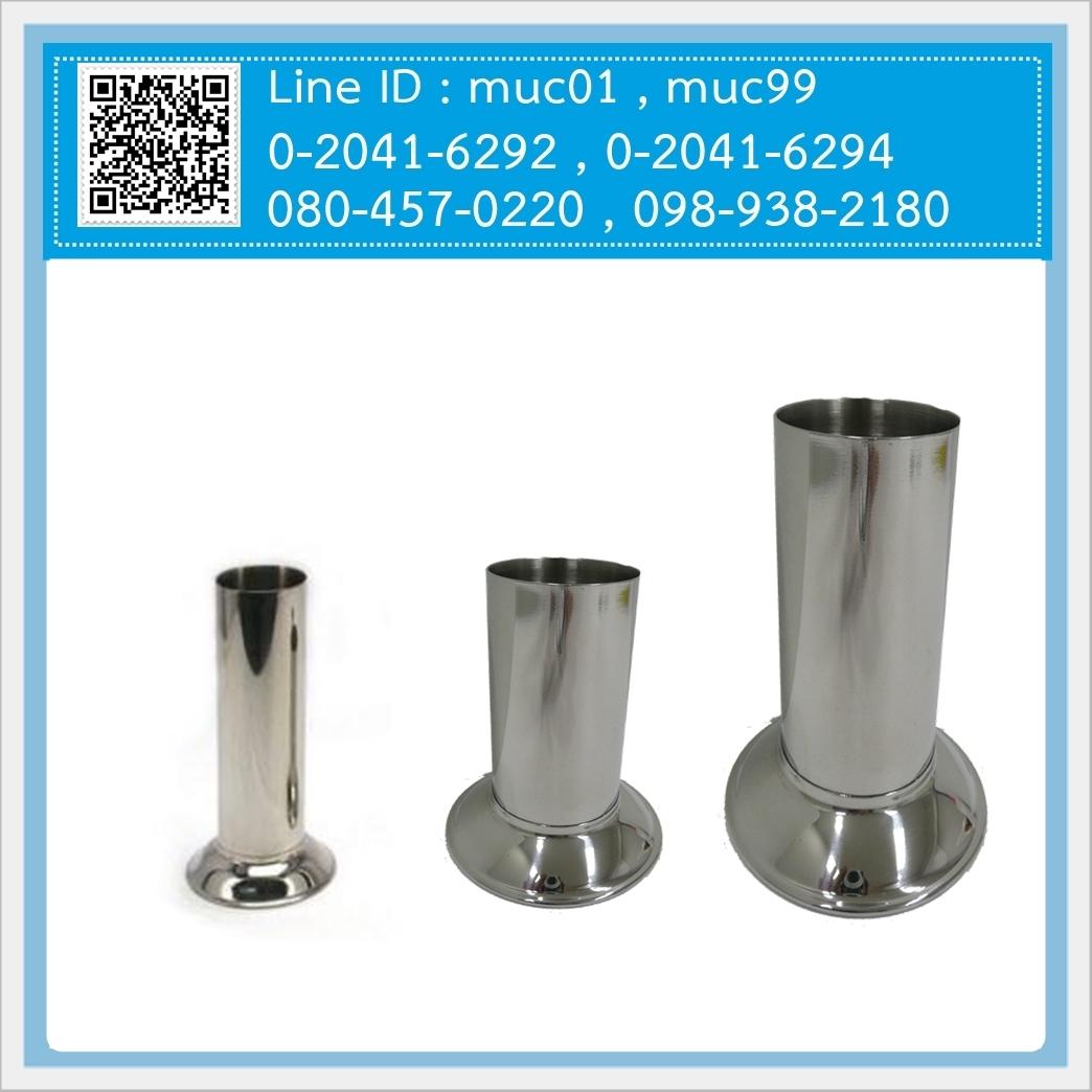 ที่ใส่ปรอทวัดไข้และปากคีบ / ฟอร์เซปจาร์ / เทอร์โมมิเตอร์จาร์ / Forceps Jar / Termometer Jar