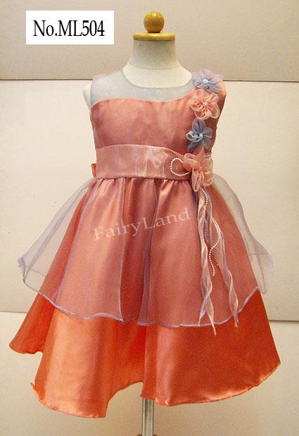 เสื้อผ้าเด็กออกงานสีส้ม