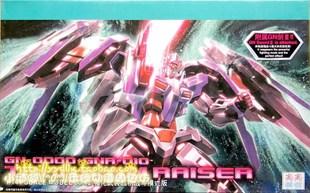 00 raiser TRANS-AM Mode