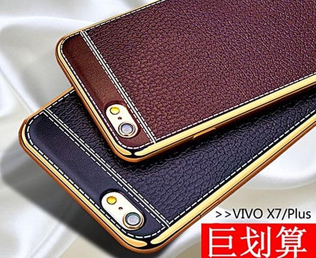 (509-026)เคสมือถือวีโว Vivo X7 เคสนิ่มขอบแววพื้นหลังลายหนังสวยๆ ยอดฮิต