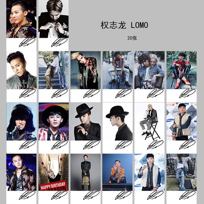 LM157 LOMO 20pc G-Dragon