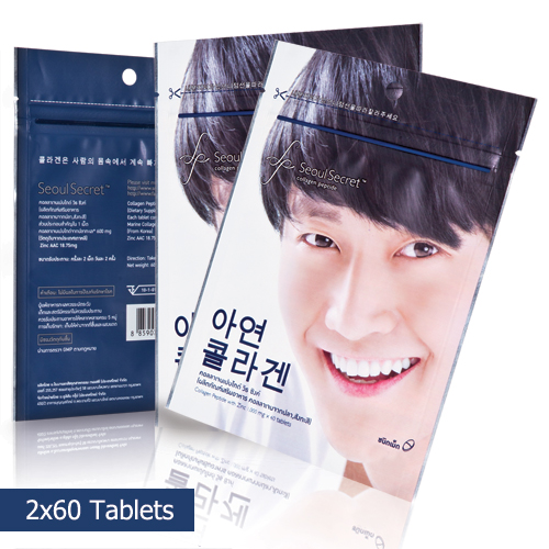 Seoul Secret Collagen For men โซล ซีเคร็ท คอลลาเจน ผู้ชาย โปร 1 ฟรี 1 SALE 60-89%