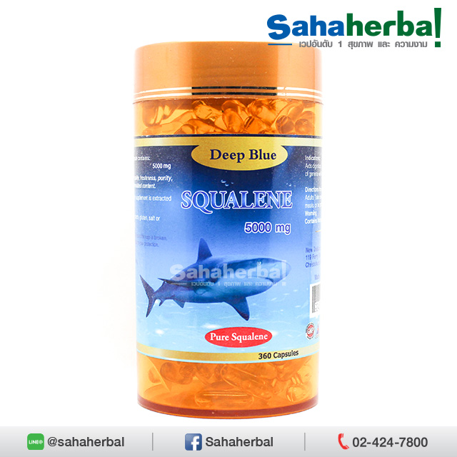 น้ำมันตับปลาฉลามน้ำลึก Squalene SALE 60-80% ฟรีของแถมทุกรายการ