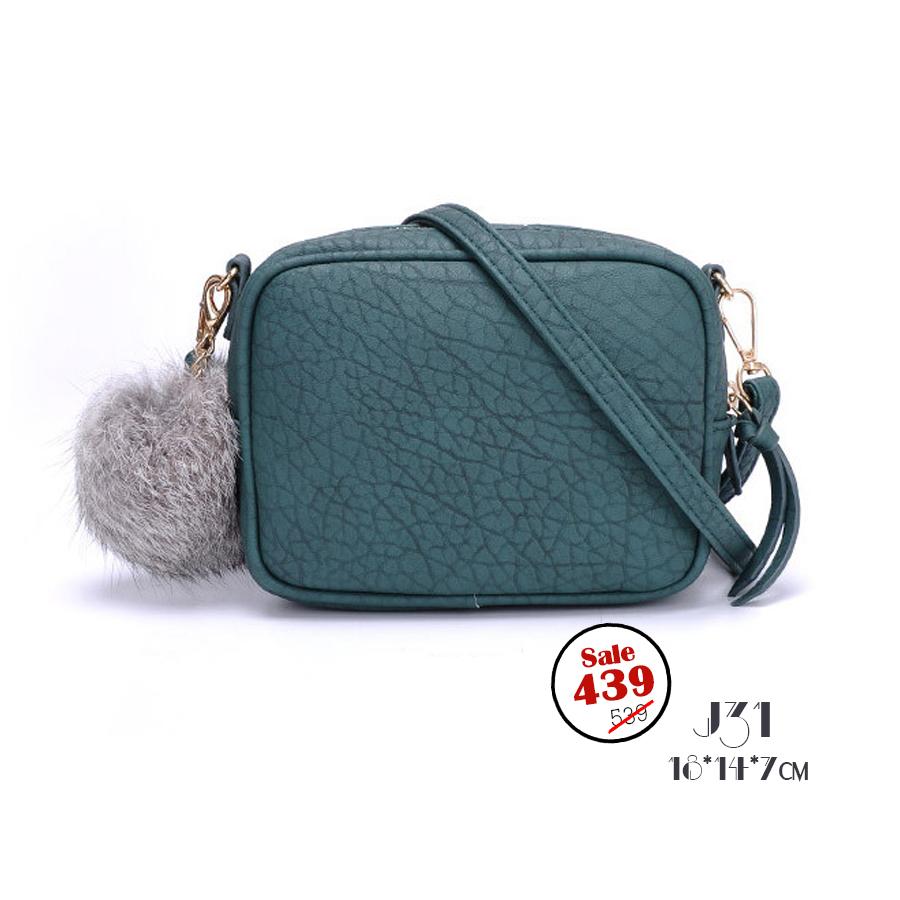 J31-กระเป๋าทรงเหลี่ยมมีปอมๆ สีเขียว