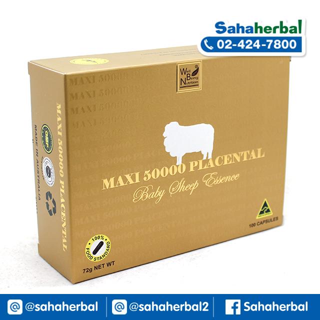 Maxi 50000 Placental รกแกะ แม็กซี่ พลาเซนต้า SALE 60-80% ฟรีของแถมทุกรายการ